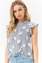 Forever21 Daisy Print Striped Top