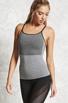 Forever21 Active Two-tone Fitted Cami