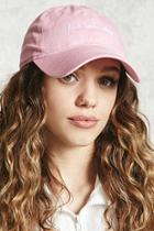 Forever21 Bad Hair Day Embroidered Cap