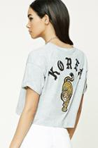 Forever21 Korea Tiger Graphic Top