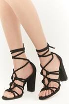 Forever21 Privileged Shoes Ghillie Lace Heels