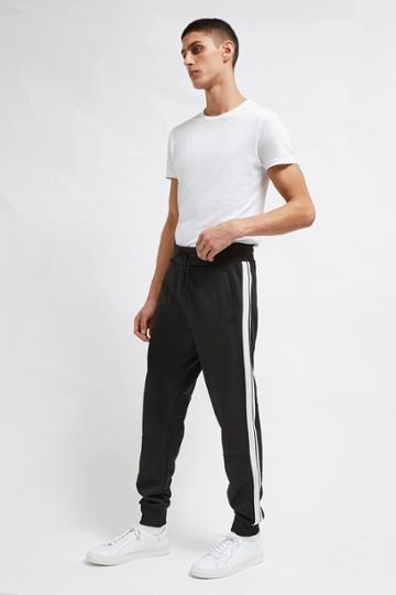 French Connenction Vintage Track Sweat Slim Joggers