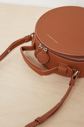 French Connenction Trace Recycled Leather Crossbody Bag