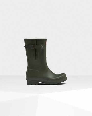 Men's Original Short Side Adjustable Rain Boots