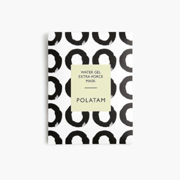 J.Crew Polatam water gel extra force sheet mask: set of three