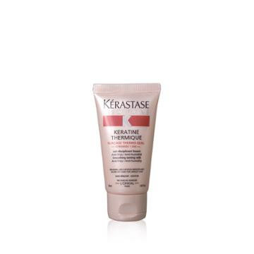24.00 Usd Kerastase Travel Size Discipline Keratine Thermique Leave In Heat Protectant For Frizzy Hair 1.7 Fl Oz / 50 Ml