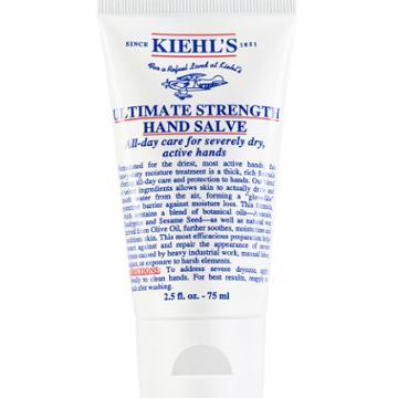 Kiehls Ultimate Strength Hand Salve 2.5 Oz.