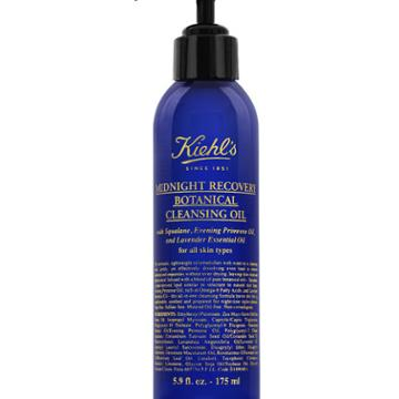 Kiehls Midnight Recovery Botanical Cleansing Oil