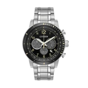 Citizen Eco-drive Men's Brycen Stainless Steel Chronograph Watch - Ca4358-58e, Size: Large, Grey