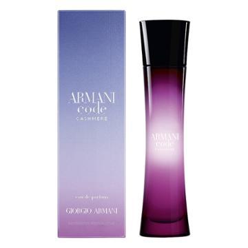 Armani Code Cashmere Women's Perfume - Eau De Parfum, Multicolor