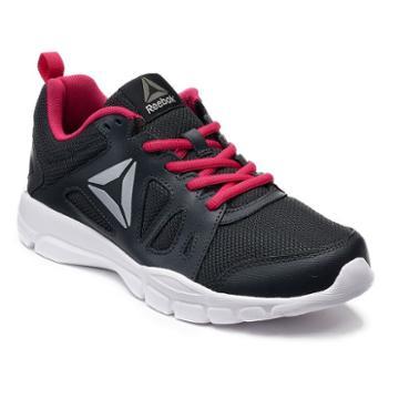 Reebok Trainfusion Nine 2.0 Lmt Women's Training Shoes, Size: Medium (9), Black