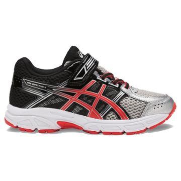 Asics Gel-contend 4 Preschool Boys' Running Shoes, Size: 3, Silver