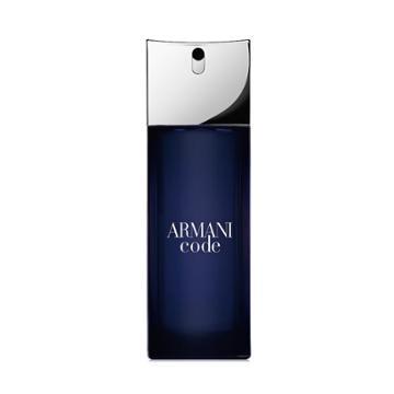 Armani Code Classic Men's Cologne Travel Spray - Eau De Toilette, Multicolor