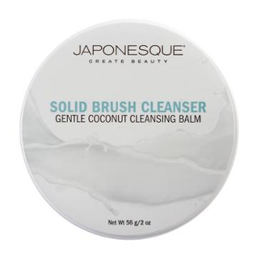 Japonesque Gentle Coconut Cleansing Balm Solid Brush Cleanser, Multicolor