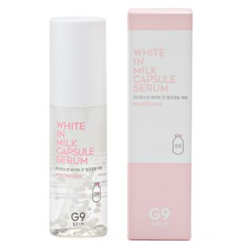 G9 Skin White In Milk Capsule Serum, Multicolor