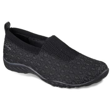 Skechers Relaxed Fit Breathe Easy Nice-n-cool Women's Shoes, Size: 8, Grey (charcoal)
