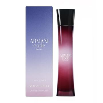 Armani Code Satin Women's Perfume - Eau De Parfum, Multicolor