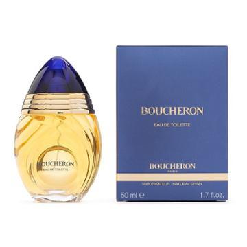 Boucheron Women's Perfume, Multicolor