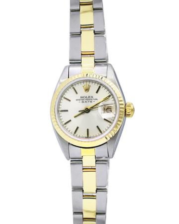 Pre-owned 26mm Oyster Perpetual Two-tone Watch