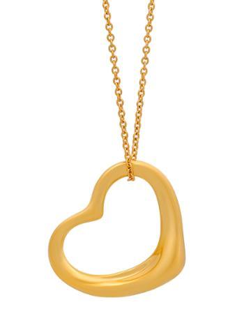 Estate 18k Peretti Open Heart Necklace