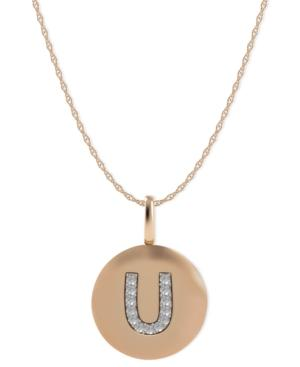 14k Rose Gold Necklace, Diamond Accent Letter U Disk Pendant