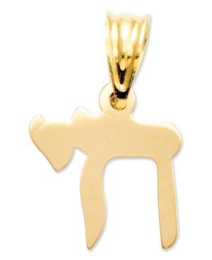 14k Gold Charm, Chai Charm