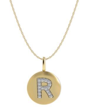 14k Gold Necklace, Diamond Accent Letter R Disk Pendant