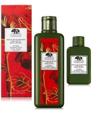 Origins 2-pc. Limited Edition Dr. Andrew Weil For Origins Mega-mushroom Relief & Resilience Soothing Treatment Lotion Set, Created For Macy's