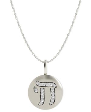 14k White Gold Necklace, Diamond Accent Chai Disk Pendant