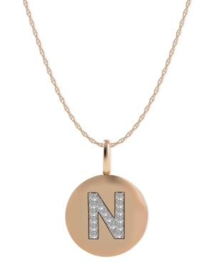 14k Rose Gold Necklace, Diamond Accent Letter N Disk Pendant