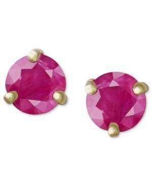 14k Gold Earrings, Ruby Stud (1 Ct. T.w.)