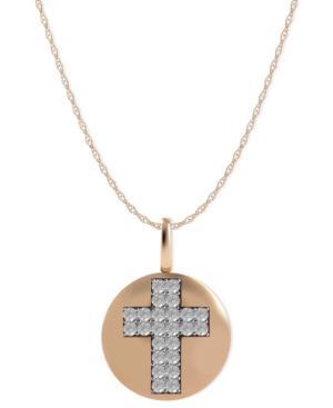 Diamond Necklace, 14k Rose Gold Diamond Double Cross Disk Pendant (1/10 Ct. T.w.)