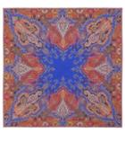 Acne Studios Printed Wool And Silk Scarf