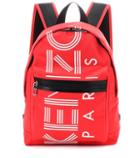 Kenzo Sport Medium Backpack