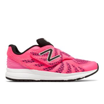 New Balance Hook And Loop Fuelcore Rush V3 Kids' Pre-school Running Shoes - (kvrusps-v3g)