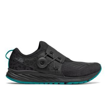New Balance Fuelcore Sonic Viz Pack Men's Speed Shoes - Black (msonisb)