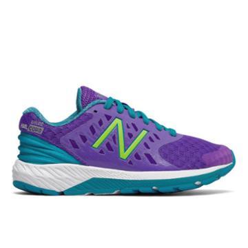 New Balance Fuelcore Urge V2 Kids Grade School Running Shoes - Purple/green (kjurgppy)