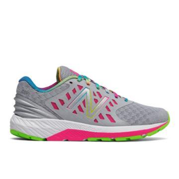 New Balance Fuelcore Urge V2 Kids Grade School Running Shoes - (kjurgy-v2g)