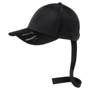 Puma Fenty Unisex Perforated Hat