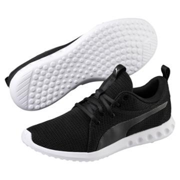 Puma Carson 2 New Core Men?s Running Shoes