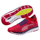 Puma Speed Ignite Netfit Men?s Running Shoes