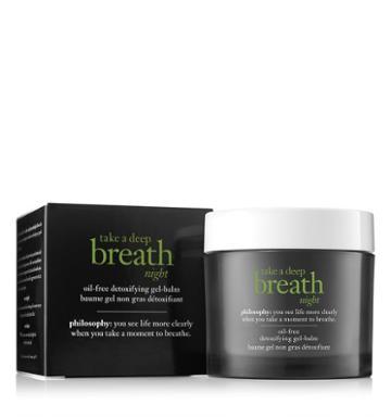 Philosophy Oil-free Detoxifying Gel-balm,take A Deep Breath Night