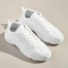 Romwe Guys Lace-up Chunky Sole Trainers