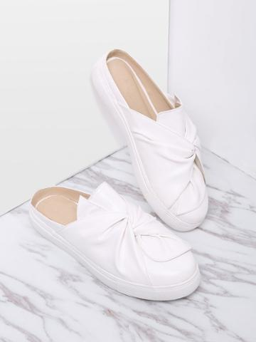 Romwe White Faux Leather Round Toe Slippers