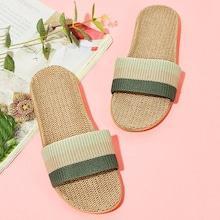 Romwe Block Striped Slippers