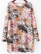Romwe Lotus Print Tshirt Dress