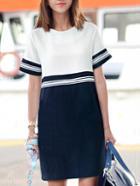 Romwe Striped Color Block Shift Dress