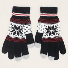 Romwe Guys Touch Screen Knit Gloves