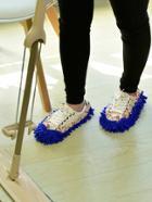 Romwe Chenille Mop Slippers