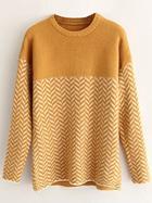 Romwe Ginger Wave Patterned Drop Shoulder Sweater